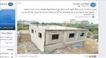 """לאחר """"ההריסה"""": בית המחבל מברקן נבנה מחדש"""