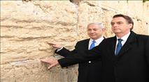 חברי ליכוד לנתניהו: חזק את הצביון היהודי
