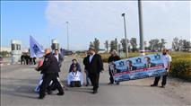 צפו: פעילי עוצמה יהודית חסמו את מעבר כרם שלום