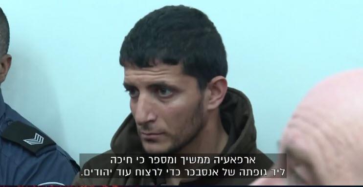 המחבל שרצח ואנס התלונן: סוהרים היכו אותי