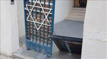"""נזק מכוון לישיבה של הרב אחיעד אטינגר הי""""ד"""