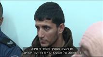 """רוצחה של אורי אנסבכר הי""""ד כשיר לעמוד לדין"""