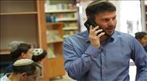 נמשך המאבק נגד מינוי סמוטריץ' לשר המשפטים