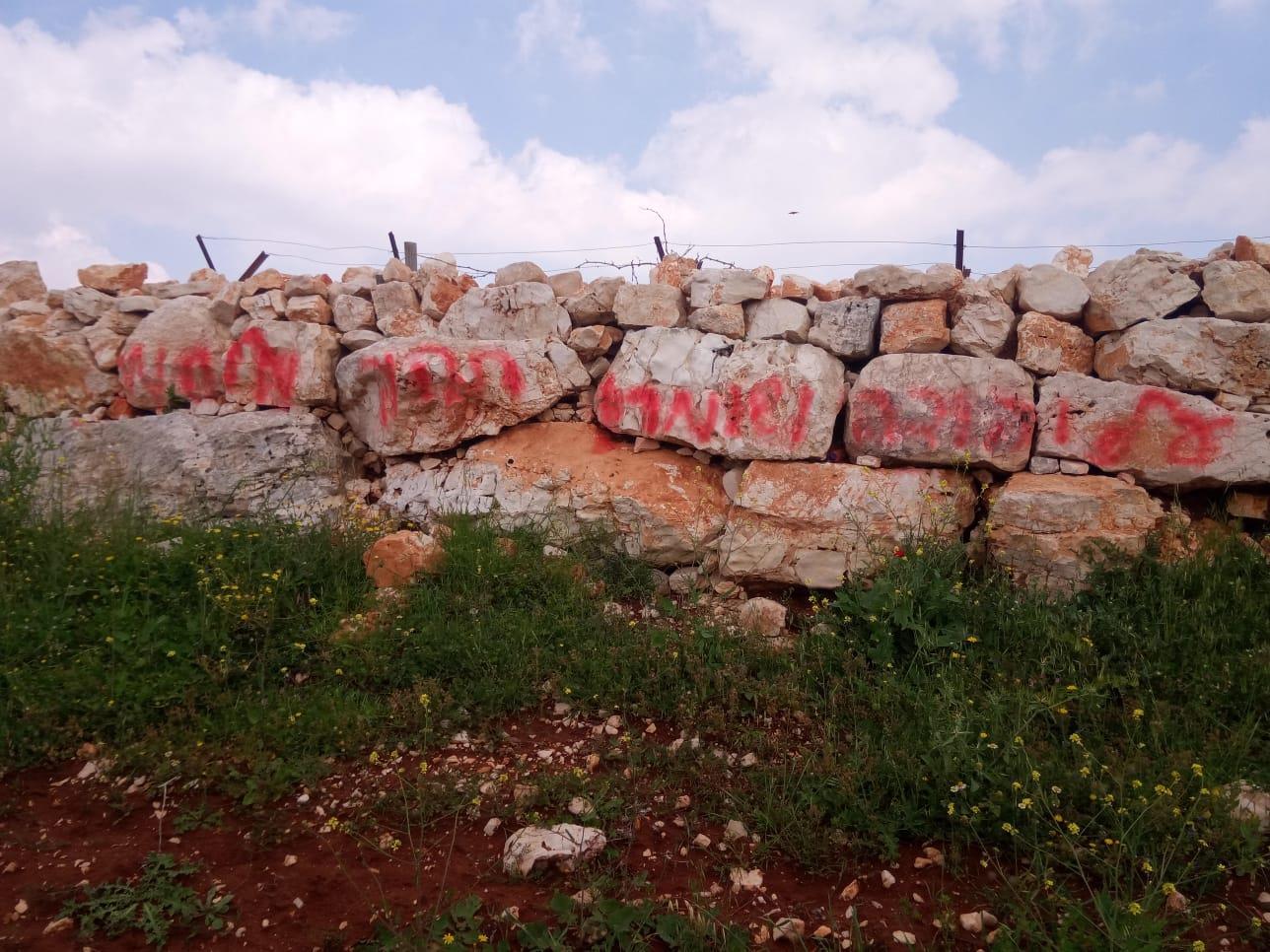 כתובת שרוססה במקום (משטרת ישראל)