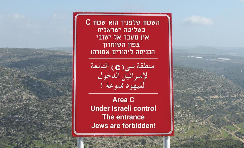 ביטול חוק ההתנתקות (צילום מסך מתוך עמוד הקמפיין לביטול החוק)