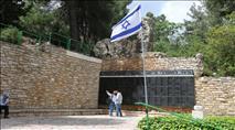 כמה יהודים חיים בישראל?