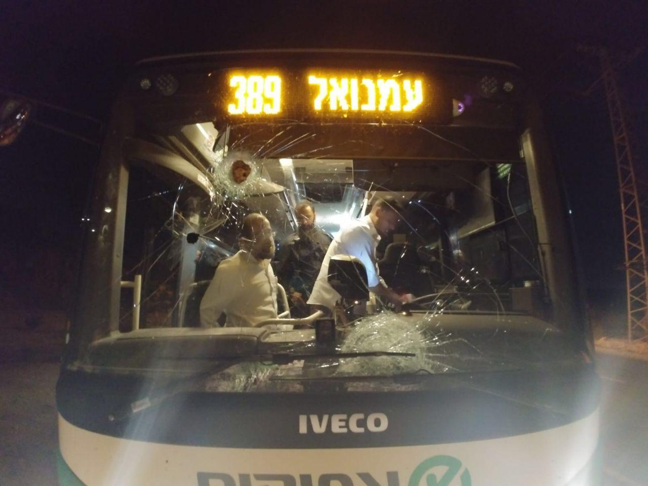 האוטובוס שהותקף (ביטחון עמנואל)