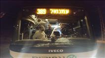 מספר נפגעים מיידוי אבנים על אוטובוס סמוך לעמנואל
