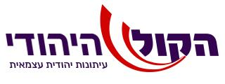 www.hakolhayehudi.co.il