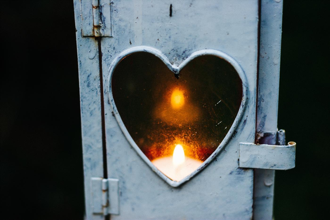 הכל תלוי באהבה