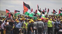 אלפי ערבי מציינים את 'יום הנכבה' בפארק יערות מנשה
