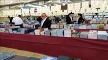 גם השנה: יריד הספרים המסורתי במוסד הרב קוק