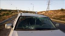 נהג נפצע בידו מאבנים שיידו ערבים