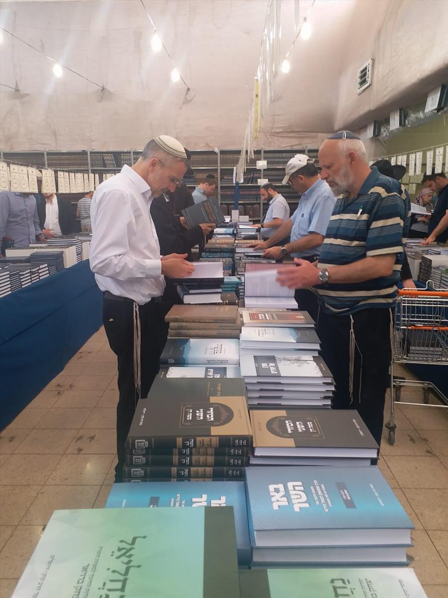 קונים ביריד הספרים במוסד הרב קוק