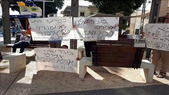 בני 11 מאיימים על ראש עיריית רעננה?