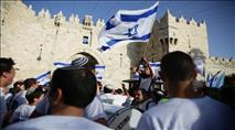 אז מה היה לנו ביום ירושלים? גלרייה וסיכום
