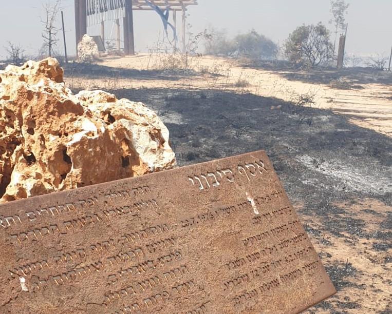 מצפה לזכרו של אסף סיבוני שנהרג באסון המסוקים (בטחון שער הנגב)