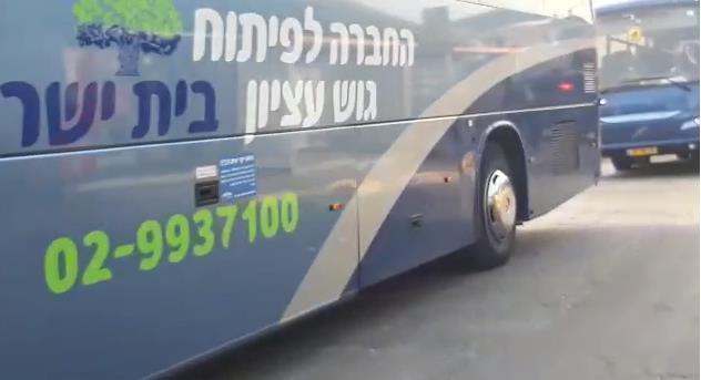 """""""במקרה פינוי, הנהג יעצור את האוטובוס"""""""