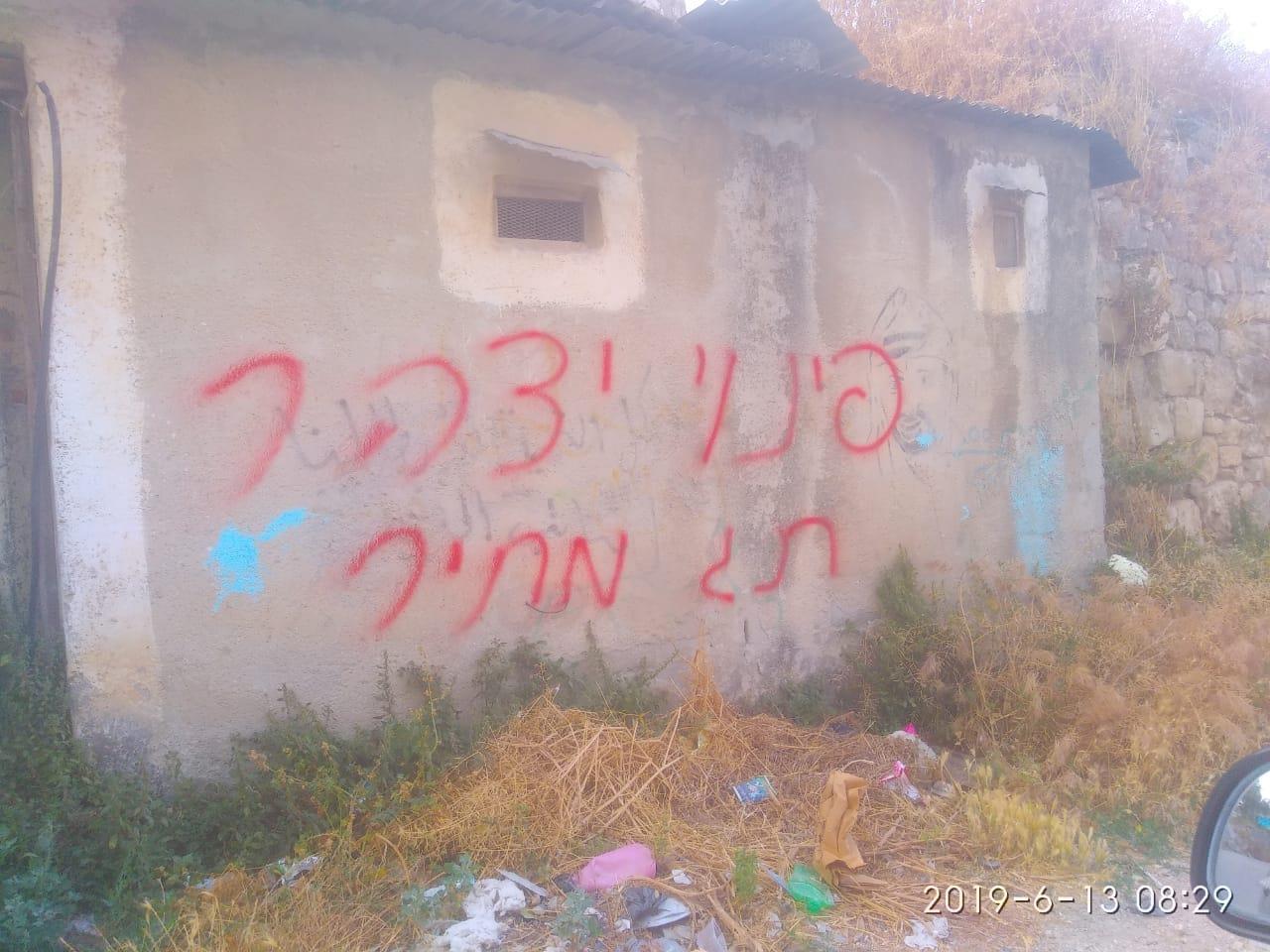 עינאבוס הבוקר  (משטרת ישראל)