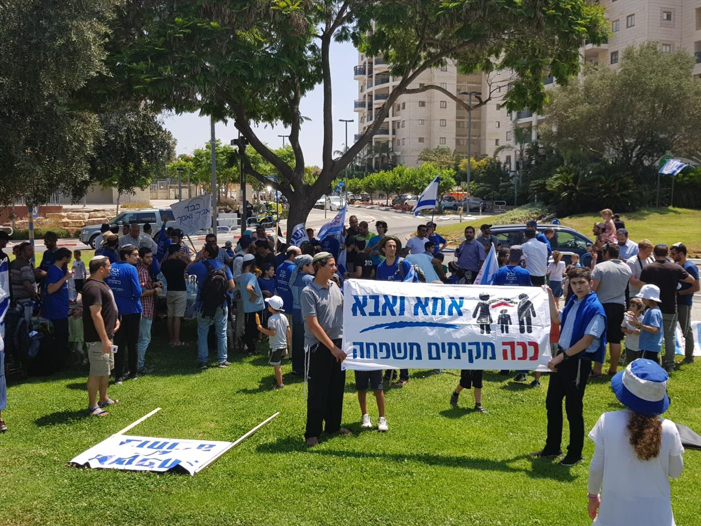 """מצעד משפחות בגבעת שמואל  (צילום: יח""""צ)"""