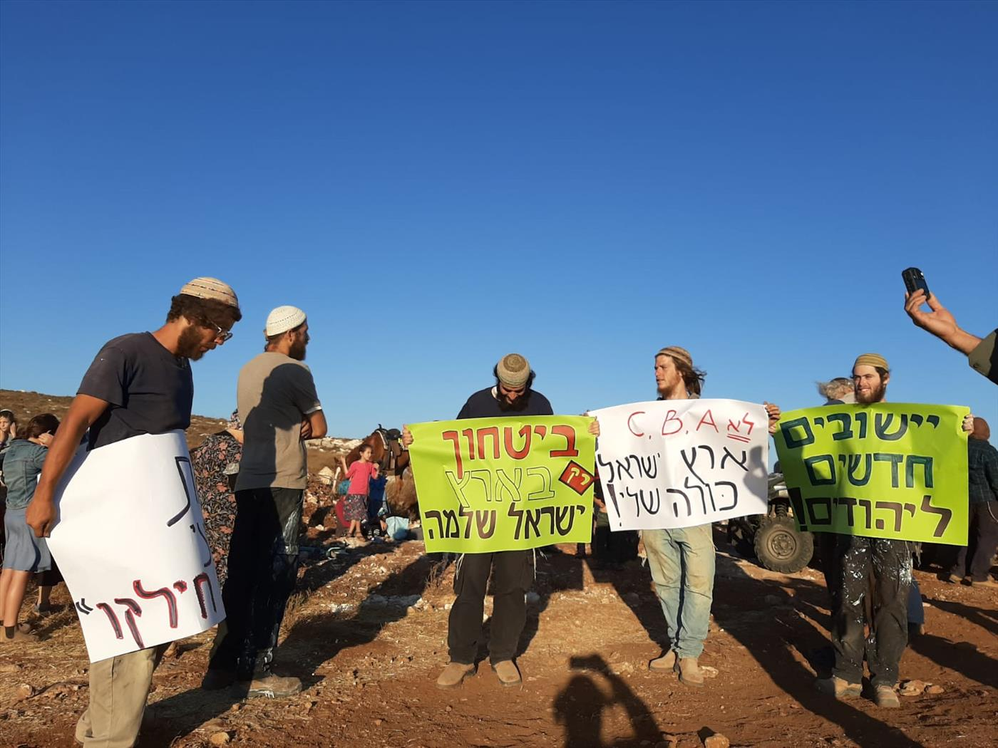 המחאה אמש בשטח הבנייה  (צילום: גאולת ציון בחזון ובמעש)