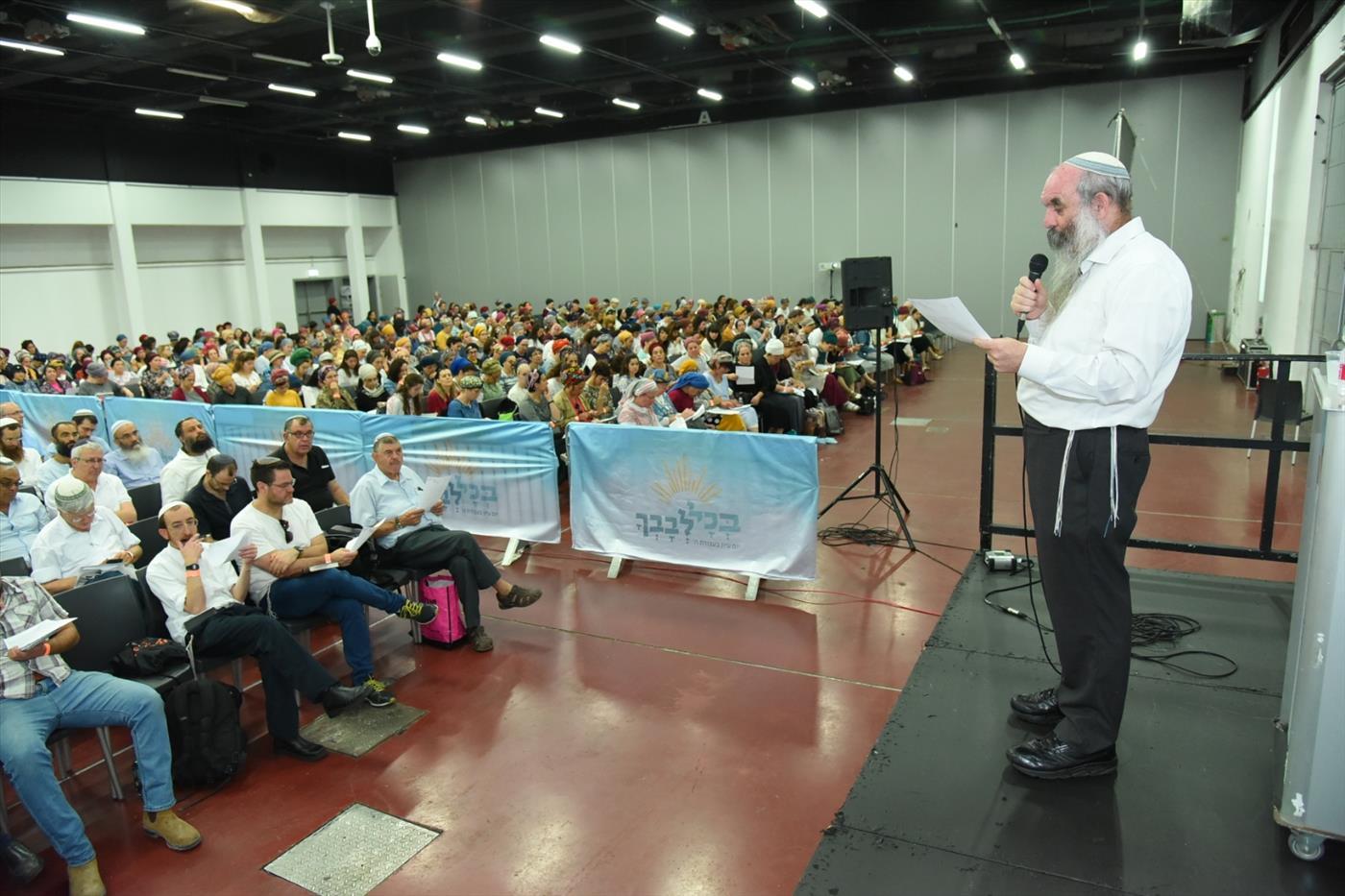 הרב שפירא היום בכנס (משה איטח)