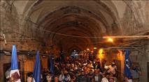 לאחר ההפסקה: מאות השתתפו בסיבוב השערים