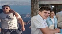 אבל באלעזר: הלל ללום ועמית ברלב נהרגו בתאונה