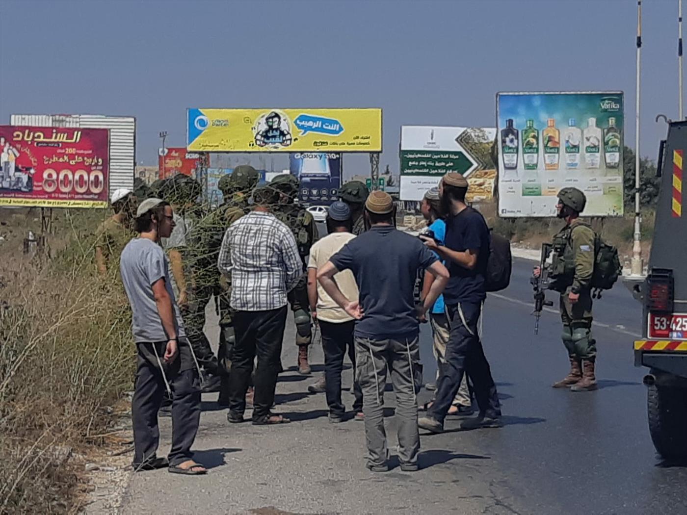 """תושבים מפגינים: """"לחסל את אבו מאזן"""""""