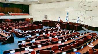 הצעת חוק: תומכי טרור לא יוכלו להתמודד בבחירות לרשויות מקומיות