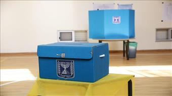 הקלפיות נפתחו: מי יכול להצביע והיכן?