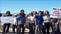 """עשרות הפגינו: """"לא להשתלטות הפלסטינית"""""""