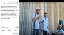 קצין בכיר בביטחון המסכל הפלסטיני פועל בתוך 'לוחמים לשלום'?