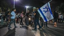 דרום תל אביב: תושבים הפגינו כנגד פשיעת המסתננים