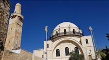 ירדן משפצת מסגד סמוך ל'חורבה' בירושלים
