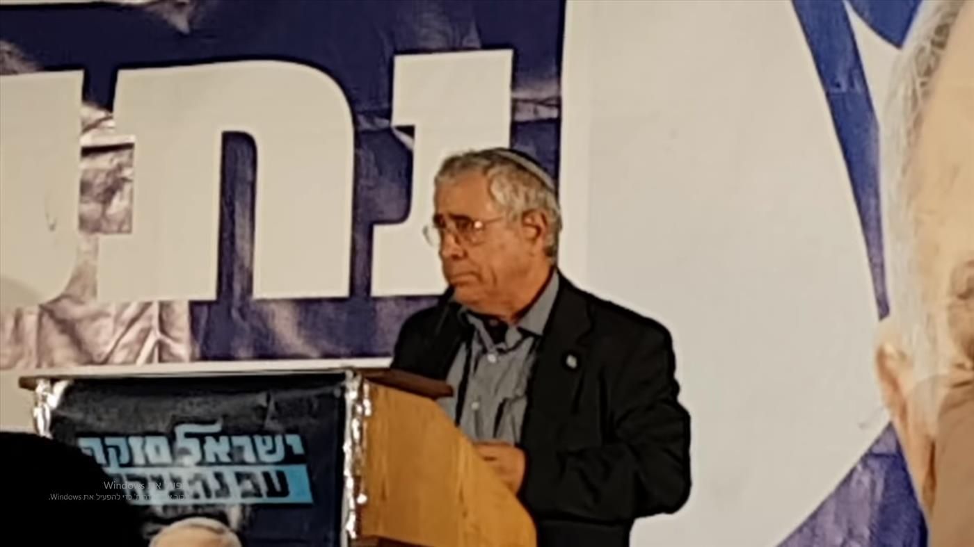 מוטי קידר בעצרת, בעת נאומו על רצח רבין (צילום מסך)