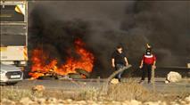 """""""יום הזעם הפלסטיני"""": התחלה של מתכונת קבועה?"""