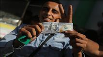 ישראל תעביר כחצי מיליארד שקל לרשות הפלסטינית