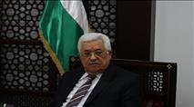 """ישראל תעביר 800 מיליון ש""""ח לרשות הפלסטינית"""