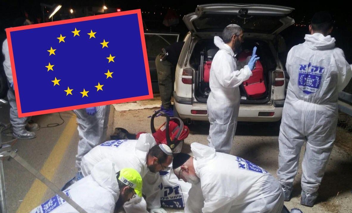 """""""מדינות אירופה מממנות ארגונים המעסיקים מחבלים"""" - זירת פיגוע וסמל האיחוד האירופי (צילום: זק""""א)"""