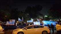 """""""שומרים על מדינה יהודית"""" – מאות הפגינו נגד תחב""""צ בשבת"""