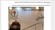 """יו""""ר ועדת המעקב הערבית מעודד מתן משכורות למחבלים"""