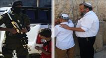 דור 2 להתבוללות: מרגל חמאס או בר מצוה בכותל?