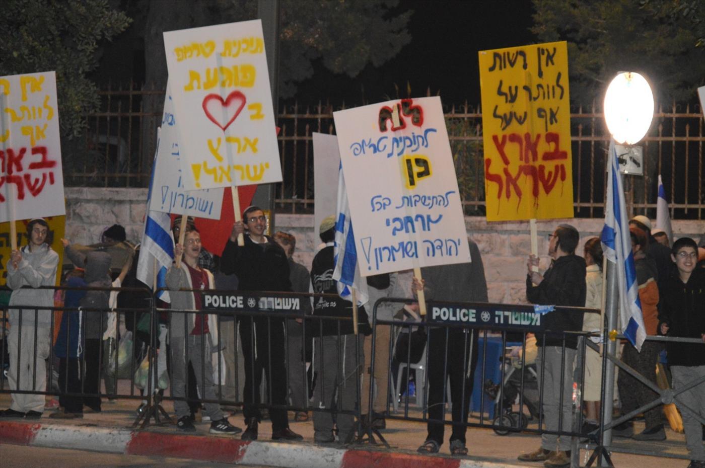 גוברת הדרישה - לא למתן ריבונות פלסטינית