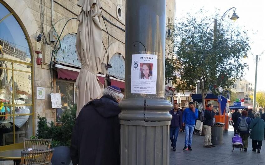 פרטי הנעדרת נגה יצחק פורסמו ברשתות הערביות