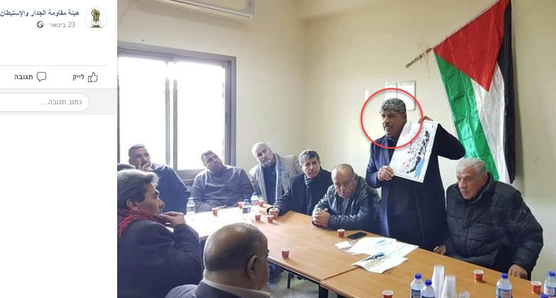 וואליד אסאף בכנסת של הרשות הפלסטינית לקראת פעילות בבקעת הירדן (צילום מסך פייסבוק)