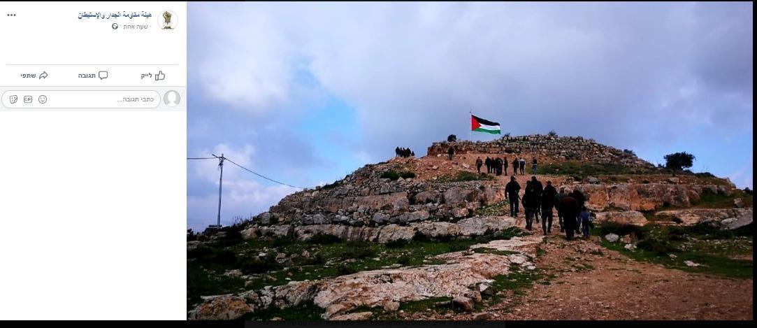 """השוטרים הפלסטינים החמושים בתל ארומה - באישור צה""""ל"""