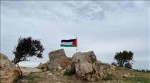"""הרשות משתלטת, הערבים מאיימים – צה""""ל ביטל אישור טיול לתל ארומה"""