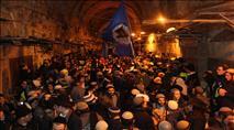 כ-1,500 איש השתתפו בסיבוב השערים