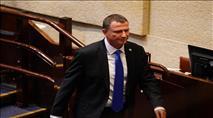 """יו""""ר הכנסת מתפטר: """"החלטת בג""""צ פוגעת ביסודות הדמוקרטיה"""""""
